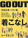 OUTDOOR STYLE GO OUT (アウトドアスタイルゴーアウト) 2012年 06月号 [雑誌]