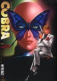 COBRA神の瞳 (MFコミックス)