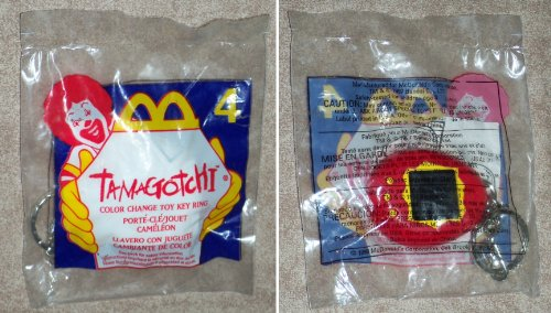McDonalds - TAMAGOTCHI #4 - Color Change Toy Key Ring - 1998