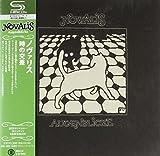 Augenblicke by NOVALIS (2012-09-04)