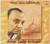 Various Amar Sada Avinash