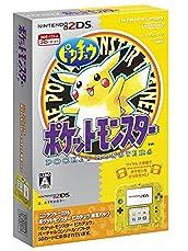 ニンテンドー2DS 『ポケットモンスター ピカチュウ』限定パック