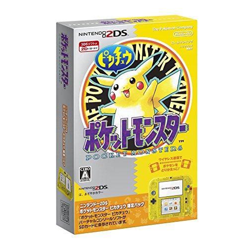 ニンテンドー2DS 『ポケットモンスター ピカチュウ』限定パック -