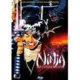 Ninja Resurrectionby DVD