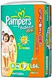 パンパース さらさらケアパンツ ウルトラジャンボパック L 64枚