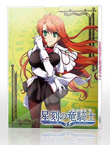星刻の竜騎士 第3巻 [Blu-ray]