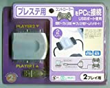 Amazon.co.jpSANWA SUPPLY USBゲ-ムパット変換ケ-ブル UC-VPS2