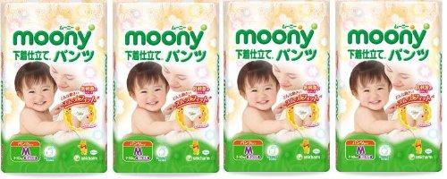 moony-pm-sitagi-lot-de-2-paquets-de-232-couches-japonaises-7-10-kg