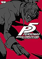 PS4/PS3「ペルソナ5」の公式完全攻略本が11月発売
