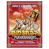 echange, troc Mahabharat [Import anglais]