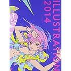 ILLUSTRATION 2014 イラストレーション 2014
