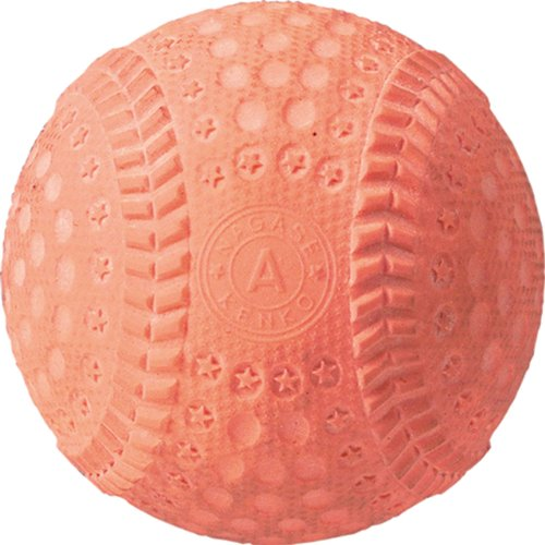 Markwort Kenko ProA 9.0 Regulation 1 Dozen Baseball with Dimpled Cover - 5-Ounce 9-Inch Circumference