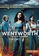 ウェントワース女子刑務所 シーズン1