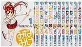 みなみけ コミック 1-12巻セット (ヤンマガKCスペシャル)