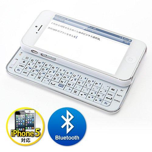 サンワダイレクト iPhone5専用Bluetoothキーボード一体型ケース バックライト搭載 ホワイト 400-SKB039W