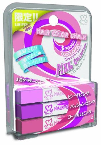 ティーマリアーズ ヘアカラーチョーク プレミアム3色セット ピンク
