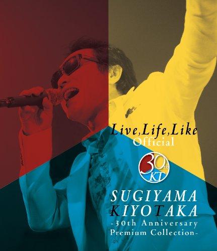 杉山清貴/Live,Life,Like Official -30th Anniversary Premium Collection-【Blu-ray】