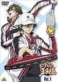 新テニスの王子様 1 [DVD]