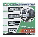 Nゲージ 10-843 E217系 横須賀線・総武線 (新色) 基本セット (4両)