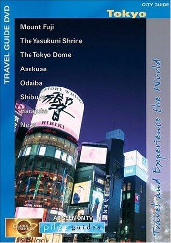 City Guide - Tokyo [DVD]
