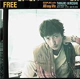 FREE♪玉木宏