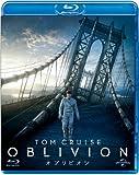 オブリビオン [Blu-ray] ランキングお取り寄せ