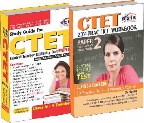 Crack CTET 2014 Paper 2 Social Studies (Guide + Practice Workbook): HTET/RTET/UPTET/BTET/UTET/MPTET (Old Edition)