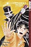 img - for The Kindaichi Case Files: The Gentleman Thief book / textbook / text book