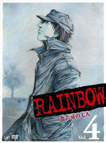 RAINBOW~二舎六房の七人~ VOL.4 [DVD]