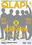 QLAP! (クラップ) 2013年 06月号 [雑誌]