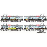 1/150 鉄道模型 組み立てキットシリーズ 3 京阪600形 [パト電] ラッピング電車 田名部生来 (AKB48) 2輌セット