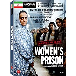 Women's Prison (Zendan-e zanan) - Amazon.com Exclusive