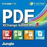 PDF-XChange Editor Pro 5 [ダウンロード]