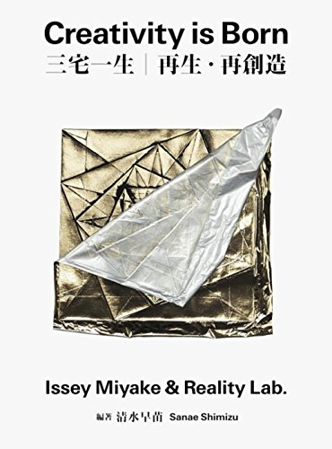 creativity-is-born-issey-miyake-and-reality-lab-bi-lingual-english-japanese