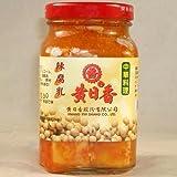 黄日香 辣腐乳 300g/瓶【辛口ラーフニュウ、具入りラー油、豆腐乳辣油漬け】台湾産食べるラー油