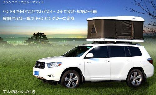車上 テント ハンドルを回せばキャンピングカーに早変わり!! キャンプ アウトドアに!!! 2m クランクアップ式 ルーフテントハシゴ付き