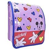 ミッキーマウス[小学校用品]ランドセルカバーディズニー