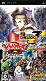 echange, troc Street Fighter Zero 3 Double Upper + Vampire Chronicle Value Pac
