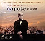 Capote (2005) By SONY PICTURES Version VCD~In English w/ Chinese Subtitles ~Imported From Hong Kong~