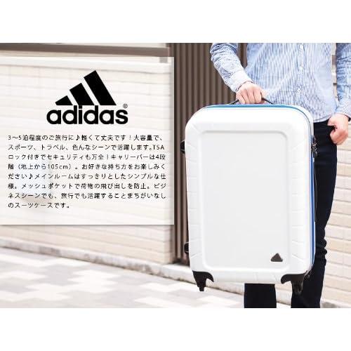 (アディダス) adidas スーツケース 52L ラディアシリーズ 05487