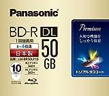 パナソニック 録画用4倍速ブルーレイ片面2層50GB(追記型)10枚 LM-BR50LP10