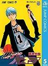 黒子のバスケ 5 (ジャンプコミックスDIGITAL)