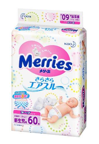メリーズ テープさらさらエアスルー 新生児用(お誕生~5kg) 60枚