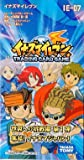 Challenge ed expansion pack first edition gathered to Inazuma Eleven TCG world! Inazuma Japan! [7Pack] IE-07