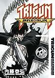 Trigun Maximum Volume 10: Wolfwood