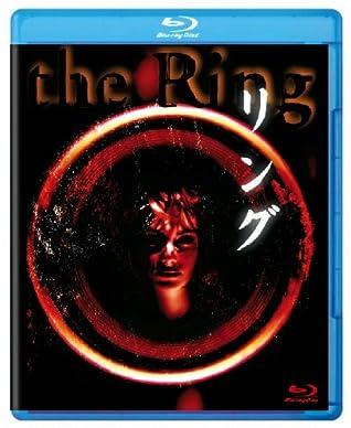 リング (Blu-ray)