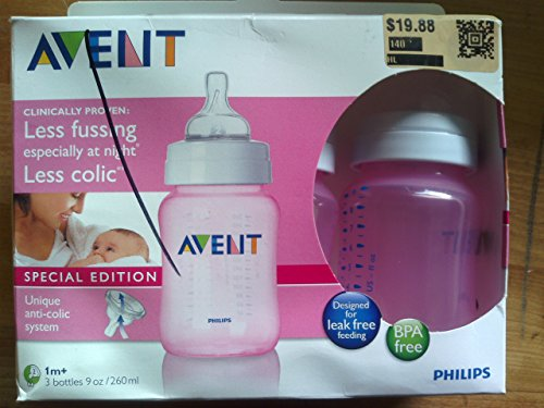 Avent 3-Pack Special Edition Extra Soft Bottles - pink, one size - 1