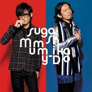 Hajimari No Hi Feat.Mummy-d