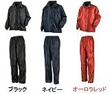 ウォームアップスーツ ブラック 3Lサイズ 8218-BK-3L