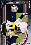 【オーナーズリーグ】[マーくん] 千葉ロッテマリーンズ マスコット 《OWNERS LEAGUE 2012 04》ol12-i-006